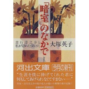 ※ 商品画像はイメージです。  ISBN/JAN/EAN:4309405193  コンディション:可...