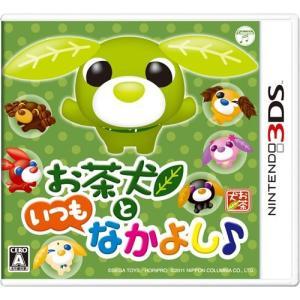 (GAME)お茶犬といつもなかよし_-_3DS book-station