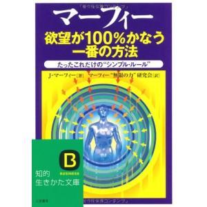 ※ 商品画像はイメージです。  ISBN/JAN/EAN:4837975712  コンディション:良...