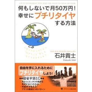 ※ 商品画像はイメージです。  ISBN/JAN/EAN:9784777100422  コンディショ...