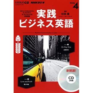 ※ 商品画像はイメージです。  ISBN/JAN/EAN:414324229X  コンディション:可...