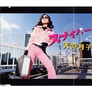 (CD)スナイパー(ポニーキャニオン) book-station