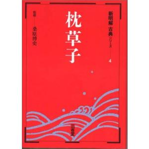 ※ 商品画像はイメージです。  ISBN/JAN/EAN:4385236607  コンディション:可...