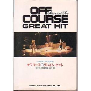 (単品)オフコース・グレイト・ヒット―バンド・スコア_ベスト16曲完全コピー