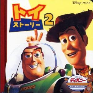 (単品)トイ・ストーリー2_(ディズニー・ゴールデン・コレクション)