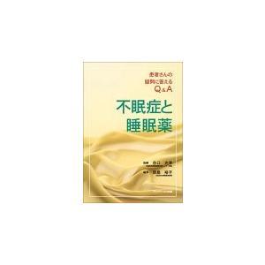 ※ 商品画像はイメージです。  ISBN/JAN/EAN:4939048608  コンディション:良...