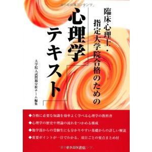 ※ 商品画像はイメージです。  ISBN/JAN/EAN:4860530365  コンディション:良...