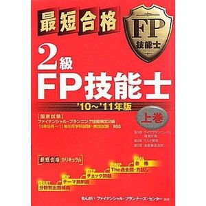 ※ 商品画像はイメージです。  ISBN/JAN/EAN:9784322115857  コンディショ...
