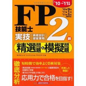 ※ 商品画像はイメージです。  ISBN/JAN/EAN:9784766831603  コンディショ...