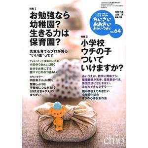 ※ 商品画像はイメージです。  ISBN/JAN/EAN:4880492647  コンディション:良...