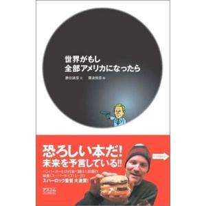 ※ 商品画像はイメージです。  ISBN/JAN/EAN:477620214X  コンディション:良...