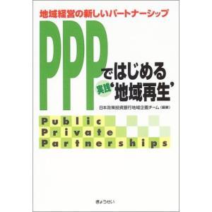 ※ 商品画像はイメージです。  ISBN/JAN/EAN:9784324073452  コンディショ...