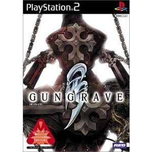 (GAME)GUNGRAVE_限定版 book-station