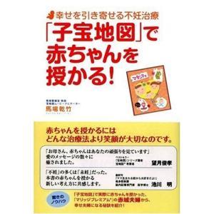 ※ 商品画像はイメージです。  ISBN/JAN/EAN:9784341084257  コンディショ...