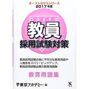 ※ 商品画像はイメージです。  ISBN/JAN/EAN:9784864552301  コンディショ...