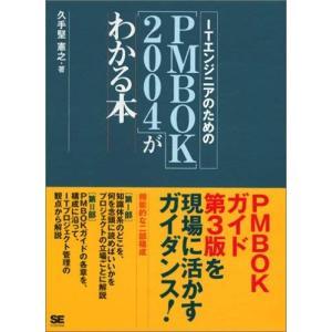 ※ 商品画像はイメージです。  ISBN/JAN/EAN:9784798109848  コンディショ...
