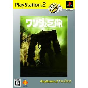(GAME)ワンダと巨像_PlayStation_2_the_Best(再廉価版)|book-station