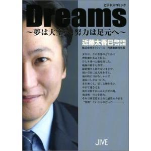 ※ 商品画像はイメージです。  ISBN/JAN/EAN:4902314460  コンディション:可...