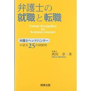 ※ 商品画像はイメージです。  ISBN/JAN/EAN:9784785714963  コンディショ...