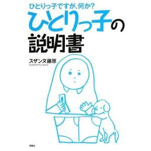※ 商品画像はイメージです。  ISBN/JAN/EAN:4575300624  コンディション:良...