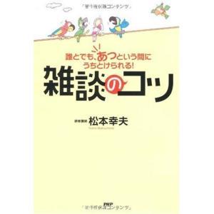 ※ 商品画像はイメージです。  ISBN/JAN/EAN:4569776434  コンディション:良...