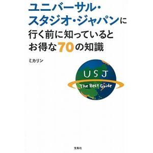 ※ 商品画像はイメージです。  ISBN/JAN/EAN:4800246768  コンディション:良...