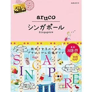 ※ 商品画像はイメージです。  ISBN/JAN/EAN:4478060797  コンディション:良...