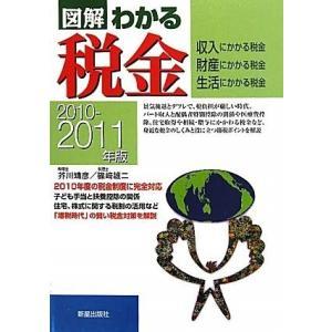 ※ 商品画像はイメージです。  ISBN/JAN/EAN:9784405101937  コンディショ...