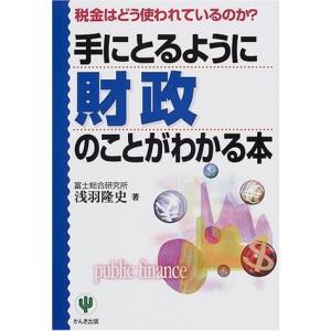 ※ 商品画像はイメージです。  ISBN/JAN/EAN:9784761259174  コンディショ...