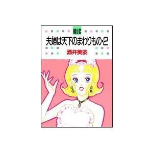 ※ 商品画像はイメージです。  ISBN/JAN/EAN:4592152190  コンディション:良...