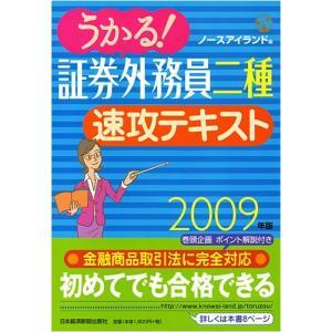 ※ 商品画像はイメージです。  ISBN/JAN/EAN:4532405351  コンディション:良...