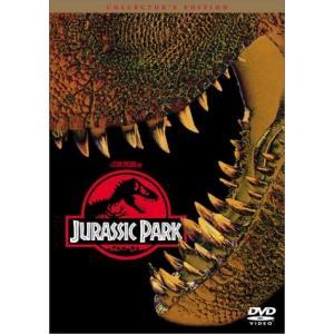 (DVD)ジュラシック・パーク_コレクターズ・エディション