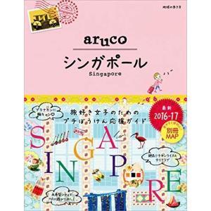 ※ 商品画像はイメージです。  ISBN/JAN/EAN:9784478048429  コンディショ...