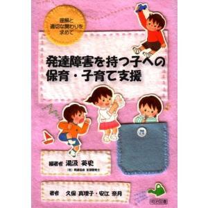 ※ 商品画像はイメージです。  ISBN/JAN/EAN:4189054151  コンディション:可...