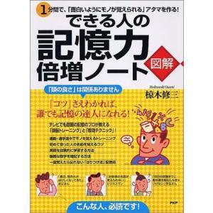 ※ 商品画像はイメージです。  ISBN/JAN/EAN:4569641024  コンディション:良...