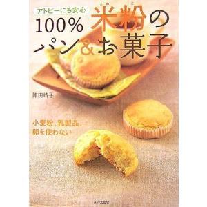 ※ 商品画像はイメージです。  ISBN/JAN/EAN:4259561650  コンディション:良...