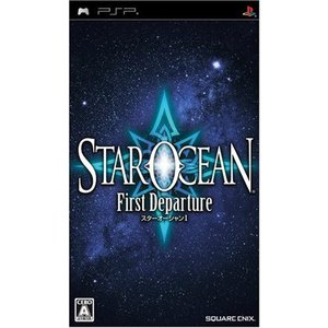 (GAME)スターオーシャン1_ファースト_ディパーチャー(通常版)_-_PSP