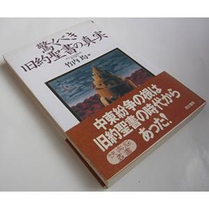 ※ 商品画像はイメージです。  ISBN/JAN/EAN:4810370283  コンディション:良...