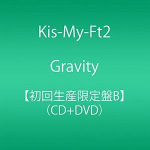 (CD)Gravity(CD+DVD)(初回生産限定盤B) book-station