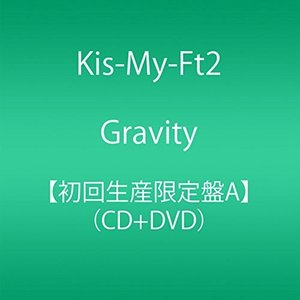 (CD)Gravity(CD+DVD)(初回生産限定盤A) book-station
