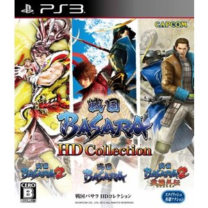(GAME)戦国BASARA_HD_Collection_-_PS3|book-station