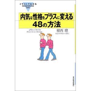 ※ 商品画像はイメージです。  ISBN/JAN/EAN:4492105220  コンディション:良...
