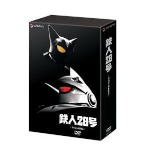 (DVD)鉄人28号_スペシャルBOX_(初回限定生産)|book-station