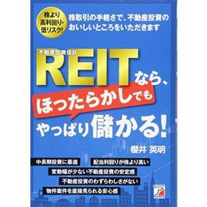 ※ 商品画像はイメージです。  ISBN/JAN/EAN:4756917453  コンディション:良...