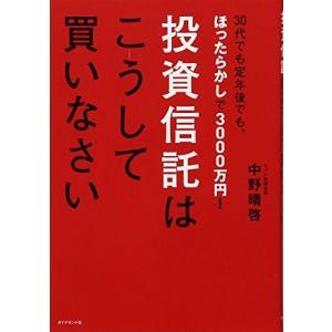 ※ 商品画像はイメージです。  ISBN/JAN/EAN:4478028850  コンディション:良...