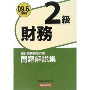 ※ 商品画像はイメージです。  ISBN/JAN/EAN:476685487X  コンディション:良...