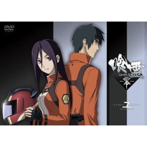 (DVD)喰霊-零-_1(通常版)