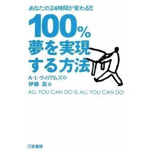 ※ 商品画像はイメージです。  ISBN/JAN/EAN:4837957005  コンディション:良...
