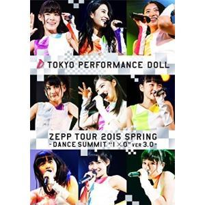 "(Blu-ray)ZEPP_TOUR_2015春_~DANCE_SUMMIT""1×0""ver3.0~(初回生産限定盤B)|book-station"