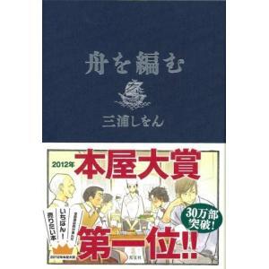 ※ 商品画像はイメージです。  ISBN/JAN/EAN:9784334927769  コンディショ...
